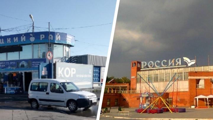 Снесут ли КОР и КОСК «Россия»? Мэр Алексей Орлов рассказал о планах