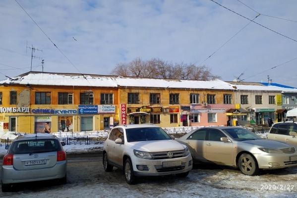 Собственников зданий на Серова собираются привлечь к административной ответственности из-за неубранных сосулек