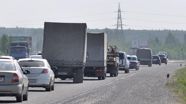 На Свердловской трассе ограничат движение из-за ремонта железнодорожного переезда