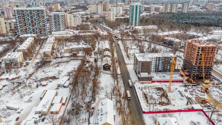 Власти Перми определились с участками, которые выставят на торги под застройку