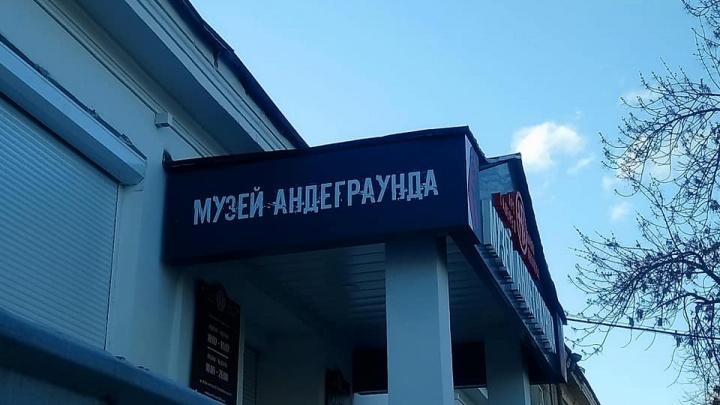 Уральский коллекционер откроет в Екатеринбурге частный музей. Раскрываем подробности