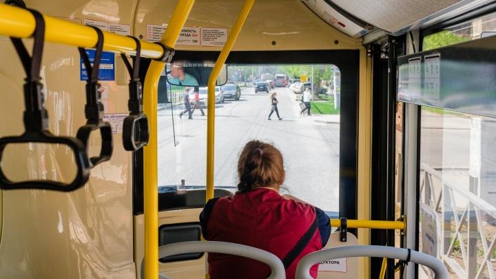 В Перми изменят график автобуса № 18 и маршрут трамвая № 2