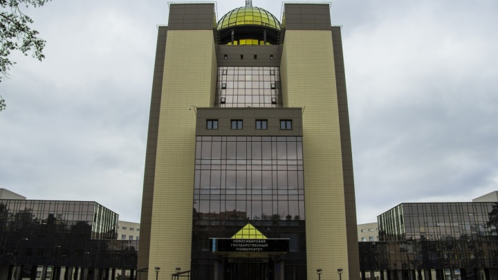 Два новосибирских вуза претендуют на получение специального гранта – его размер доходит до 1 млрд рублей