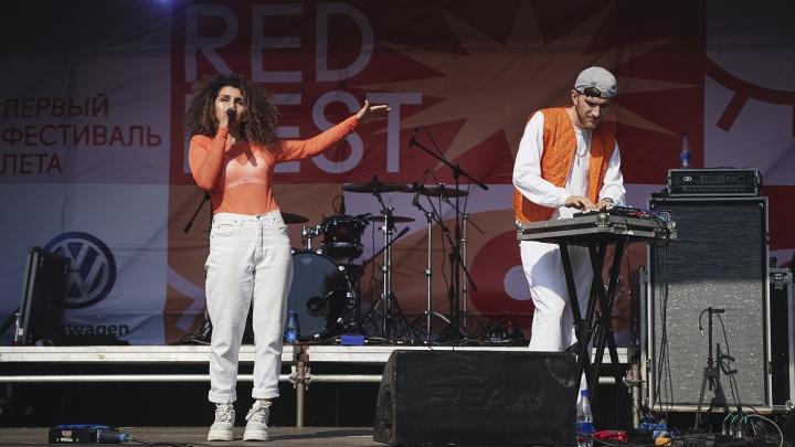 В Перми перенесли фестиваль Red Fest, на котором должны были выступить группы «АИГЕЛ» и Sirotkin
