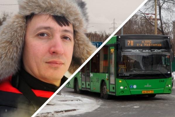Аркадий Каюгин предложил свое видение системы общественного транспорта в Тюмени