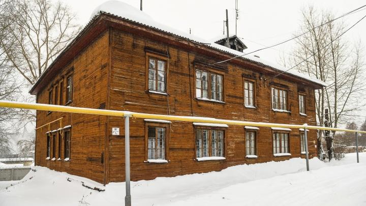 Когда Екатеринбург определится с зонами под реновацию