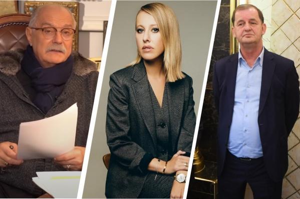 Собчак заявила, что Михалков и Симановский хотят заработать миллиарды долларов на сносе здания