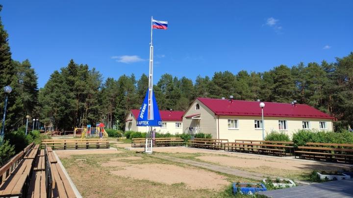 В детском лагере «Северный Артек» досрочно завершили смену из-за детей, заболевших COVID-19