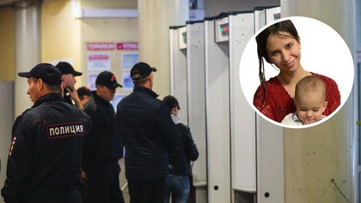 Пропавшая в Сибири челябинка с годовалым ребенком вышла на связь с полицией