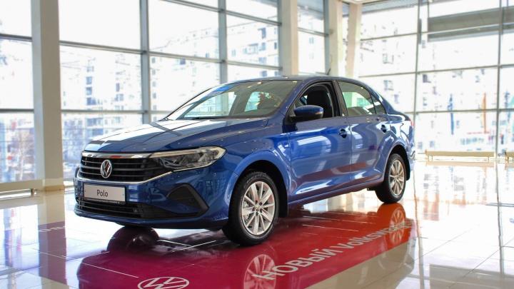 Красноярцам предложили выгодные условия на покупку Volkswagen Polo в марте