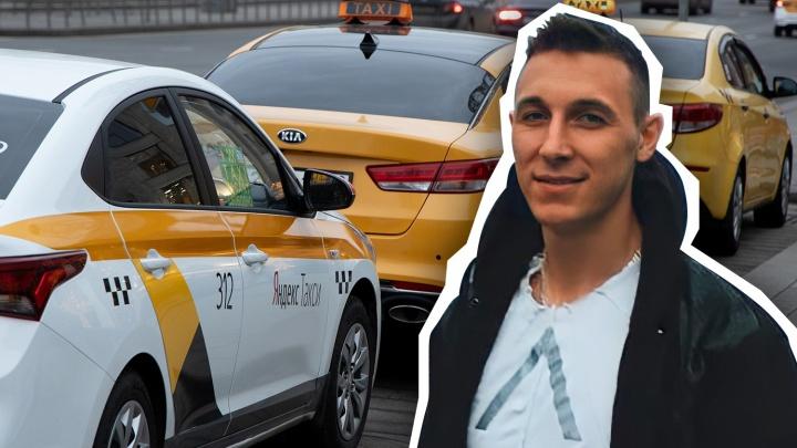 В Тюмени пассажир выстрелил в таксиста несколько раз