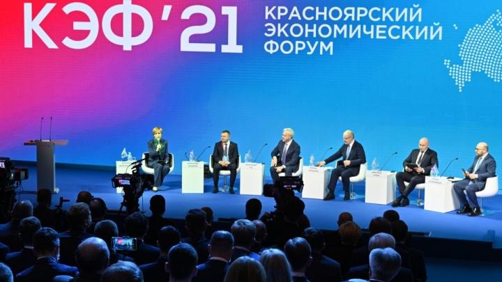В развитие теплоэнергетики региона СУЭК инвестирует более 50 млрд рублей