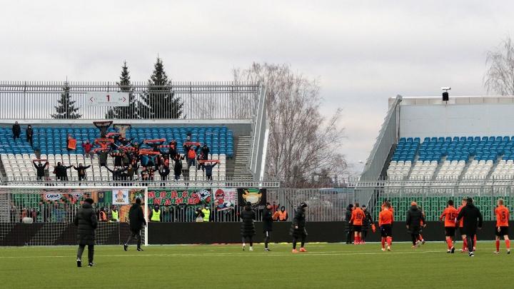 Матч Кубка России между «Уралом» и «Уфой» перенесли из-за мороза