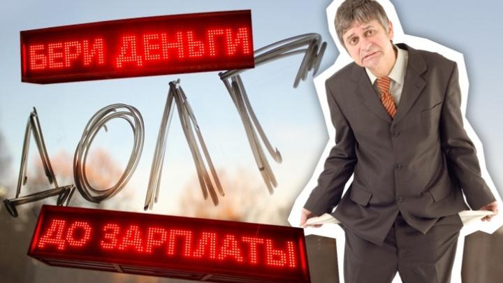 Челябинск назвали лидером по одобрению заявок на банкротство без суда. Разбираемся, станет ли это трендом