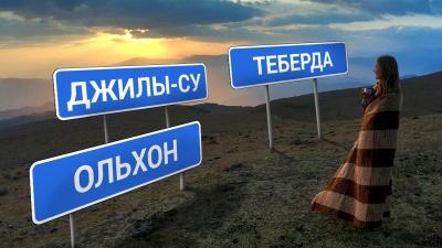 Куда ехать? На что смотреть? Наши читатели рассказали, где отдохнуть в России, пока границы на замке