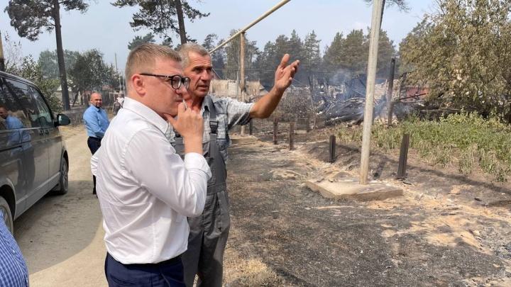 Власти назвали суммы компенсаций пострадавшим от пожаров на юге Челябинской области