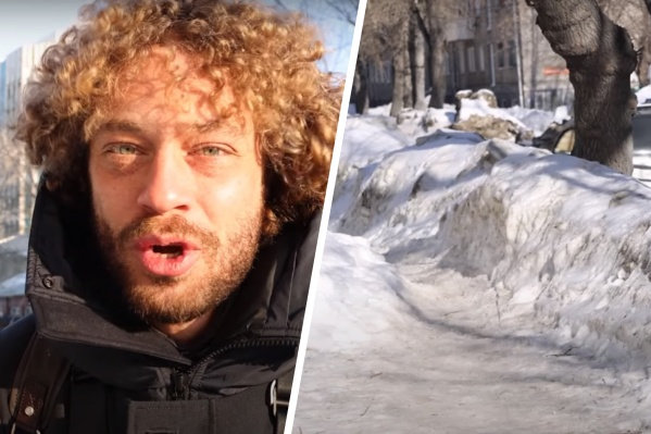 Блогер не впервые удивляется, как в нашем городе убирают снег