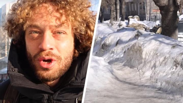 «Большой братский сугроб»: Илья Варламов выложил ролик про стыдную уборку снега в Новосибирске