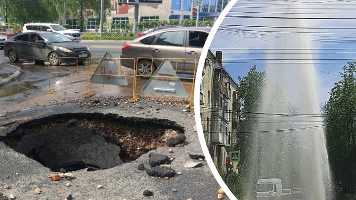 «Осталось только вулкану проснуться»: Ярославль в провалах и прорывах