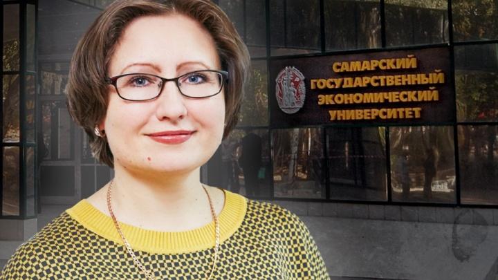 В Самаре ректора СГЭУ заподозрили в мошенничестве
