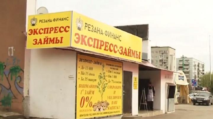 Житель Пензы организовал финансовую пирамиду и выманил у тюменцев 61 миллион рублей