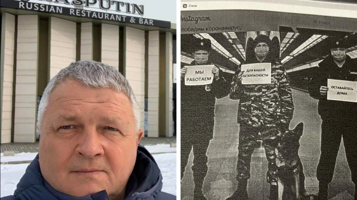 Ресторатора Владимирова ждет суд за картинку в Instagram— он не заметил на ней оскорбление полиции