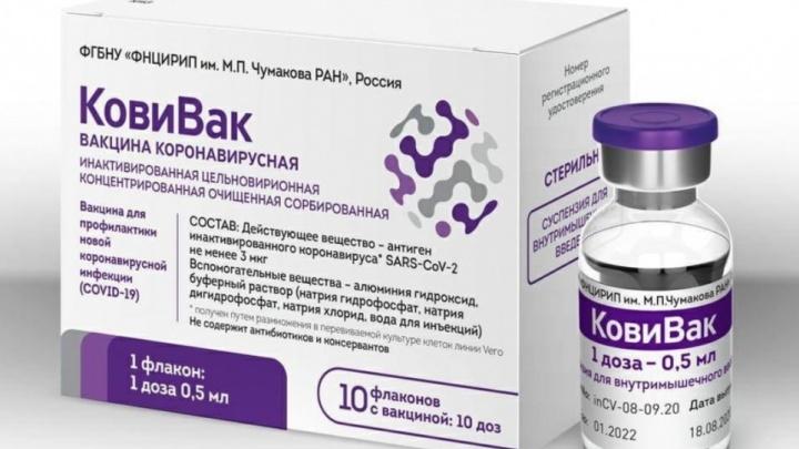 В Пермском крае закончилась вакцина «КовиВак»