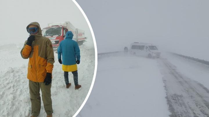 «Чтобы видеть, надевали горнолыжную маску»: туристы изТюмени попали вснежную бурю вМагнитогорске