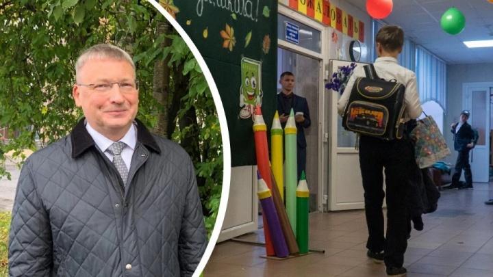 «Главное — безопасность детей»: министр образования Поморья рассказал, каким будет новый учебный год