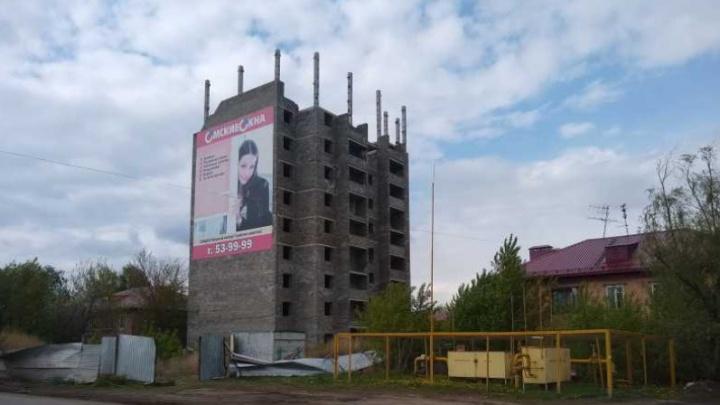 Фонд защиты прав дольщиков заказал проекты достройки двух проблемных домов в Омске