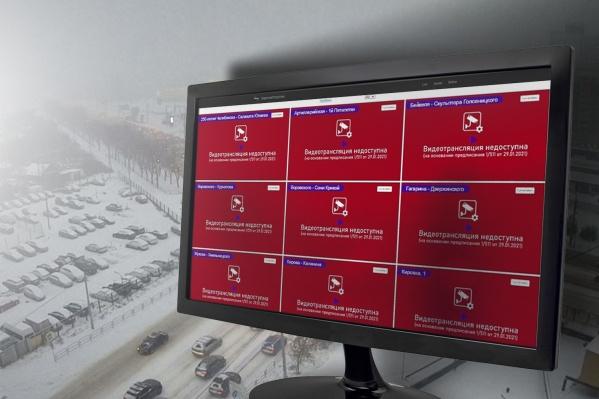Посмотреть на улицы Челябинска в режиме онлайн не получится с 10 до 18 часов