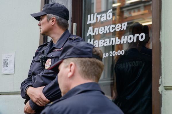 Полиция регулярно приходит в офисы общественного движения с обысками и проверками
