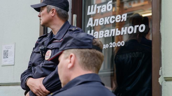 Леонид Волков объявил о закрытии штабов Навального по всей стране