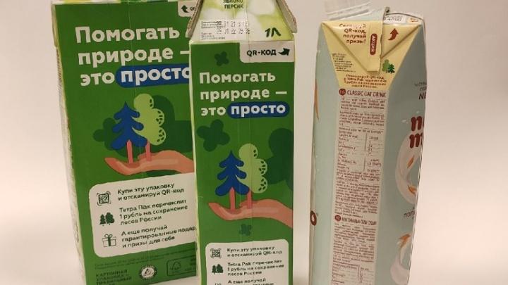 «Сады Придонья» помогут сохранить леса России