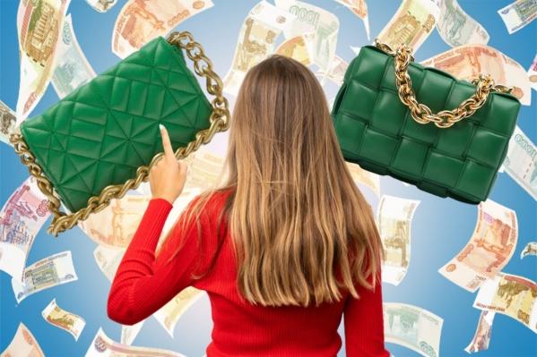 """Одна из этих сумочек стоит в <nobr class=""""_"""">100 раз</nobr> дороже. Сможете сделать правильный выбор?"""