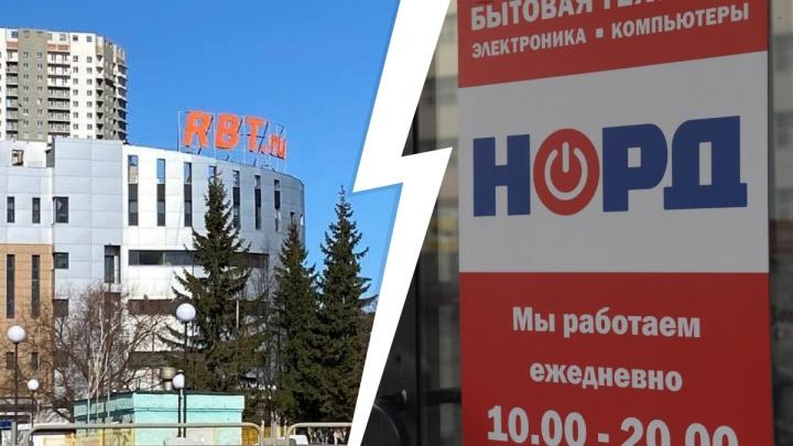 В Екатеринбурге закрылся последний магазин «Норд»