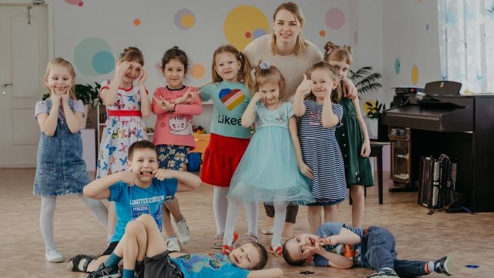 Лучшие детские сады Красноярска: чем они хороши и как в них попасть