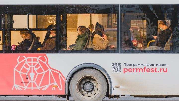 В Перми из-за ремонта трамвайных путей продлят маршрут автобуса №68