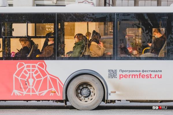 Маршрут изменят только часть автобусов утром и вечером
