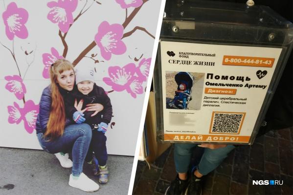 Ночные сборщики денег у баров на улице Ленина собирают пожертвования на пятилетнего Артема с ДЦП