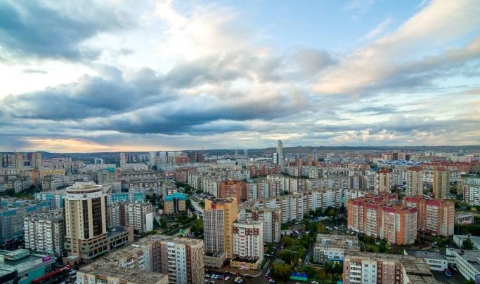 Красноярский край поднялся в рейтинге социально-экономического положения регионов