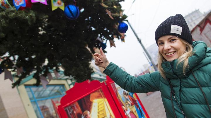 В Минтруде рассказали, как мы будем отдыхать в новогодние каникулы в 2022 году