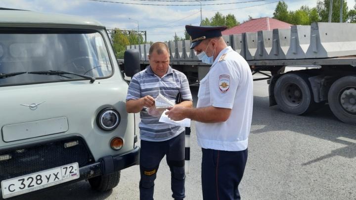 В выходные на тюменские трассы массово выйдут сотрудники ГИБДД