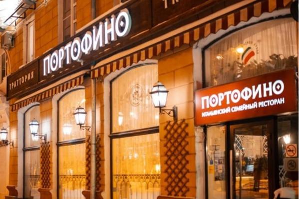«Портофино» работал в Екатеринбурге 12 лет