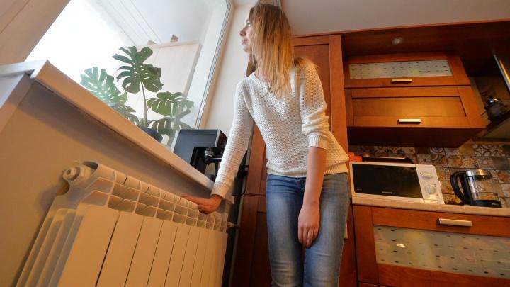 Главный по ЖКХ ответил, когда в домах екатеринбуржцев отключат отопление