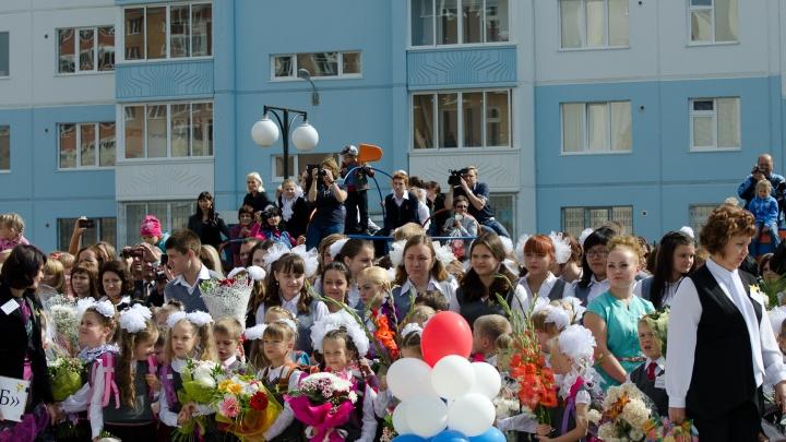 Новосибирск получил 6,5 миллиарда на строительство новых школ — где их построят
