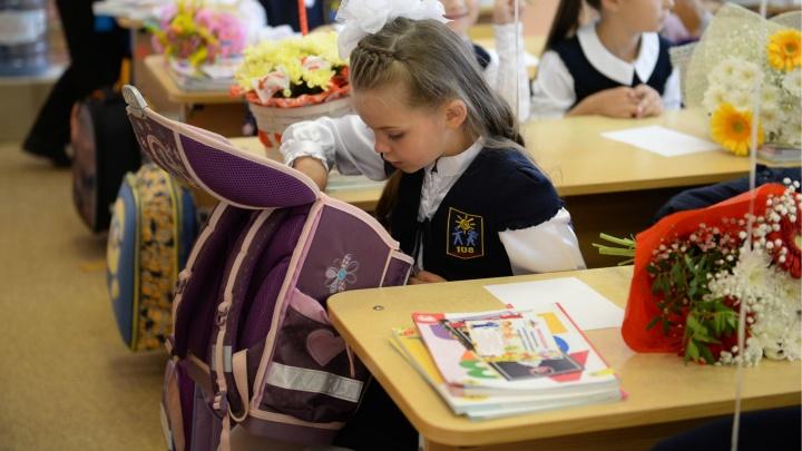Родители екатеринбургских первоклашек только в июле узнают, получили ли они место в школе