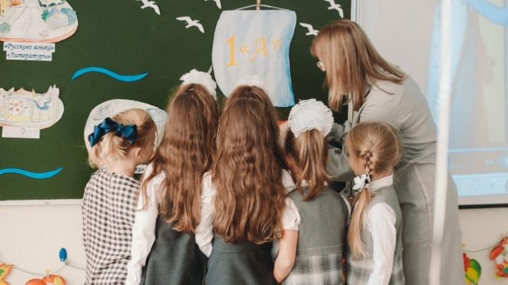 Как школа и учителя отбивают желание учиться: колонка мамы тюменской первоклашки
