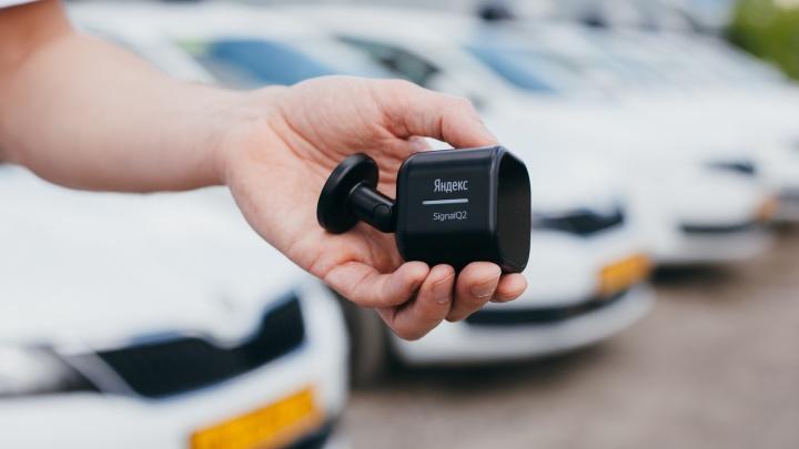 Водитель, улыбнись: в такси появились новые камеры — что они снимают и зачем нужны