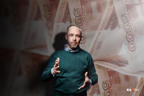 По версии пострадавших, Дмитрий Рассохин и его подельники заработали на пирамиде гигантские деньги